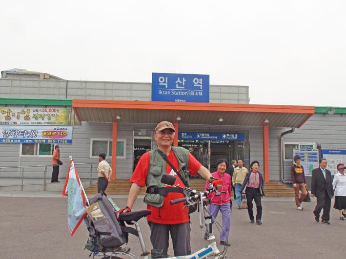 韓国自転車巡行ソウル・裡里 ...